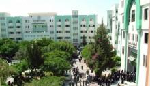 Islamic University Gaza (Image CC by Diana Smith, https://www.flickr.com/photos/128141102@N02/)
