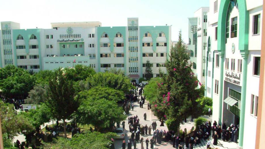 Islamic University Gaza (Image CC by Diana Smith, https://www.flickr.com/photos/128141102@N02/)