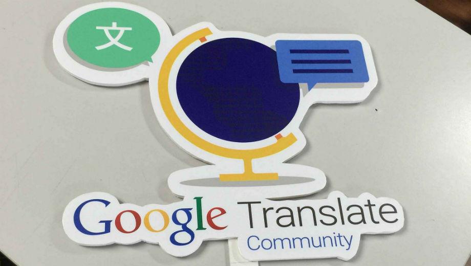 Translate (CC BY 2.0 by Jon Russell/https://www.flickr.com/photos/jonrussell/32015901864)